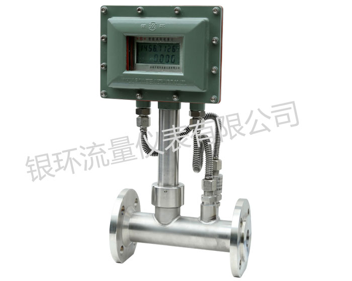 Temperature and pressure Integrated Vortex Flowmeter
