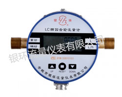 LC22 oval gear flow meter