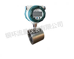 Clamp-liquid turbine flowmeter