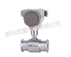 Liquid turbine flowmeter clamp