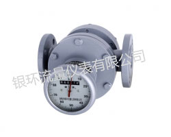 LC11 oval gear flow meter