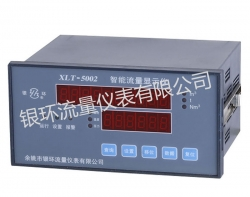 XLT-5002 intelligent flow indicator